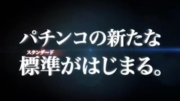CRまわるんパチンコ大海物語3027