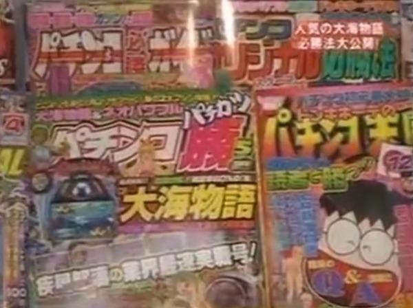 雑誌05-min