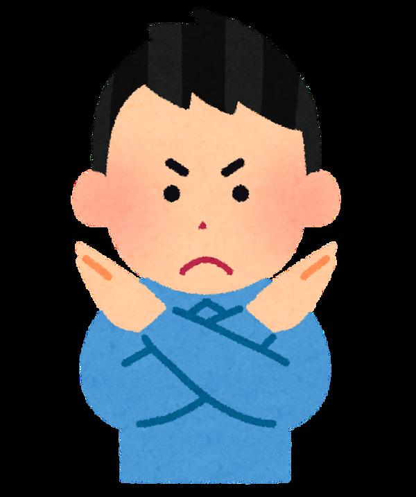 【画像あり】マルハン入間店「立ち見&遊技せずに店内を徘徊するハイエナ行為は禁止!入店もお断り。」