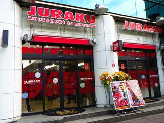 ジュラク王子店