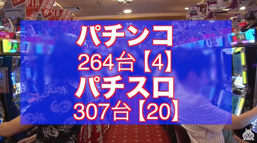 【バジリスク絆2】設定狙いで設定6確定台 ...