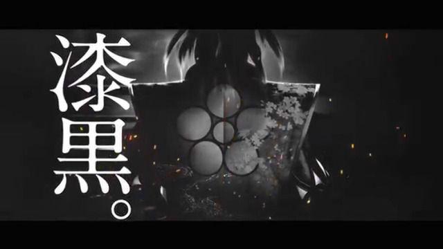慶次 の 漆黒 花 パチンコ
