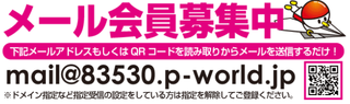 がちゃぽん菱江店2