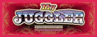 マイジャグラーⅡ