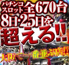 ケーパワーズ大阪本店6