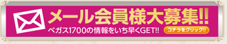 ベガス1700枚方店4