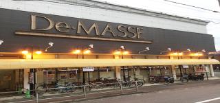 デ・マッセ梅津店