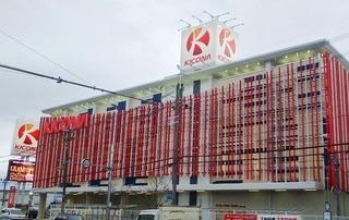 キコーナ京都向日店