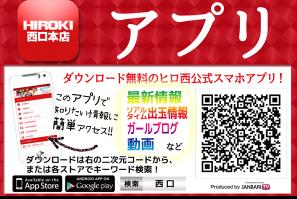 ヒロキ蒲田西口店3