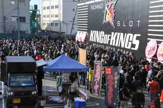 キングオブキングス高槻6
