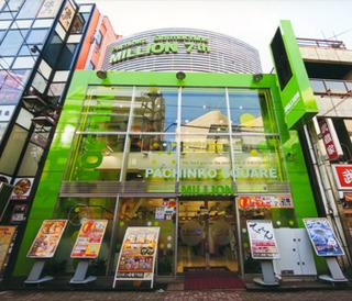 ミリオン成増7号店