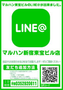 マルハン新宿東宝ビル店3