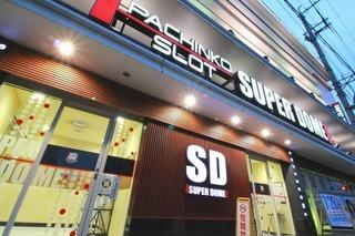 スーパードーム千本中立売店