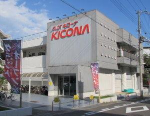 キコーナ神戸スロット