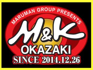 M&K岡崎店3