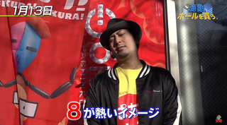 オークラ新中野店4