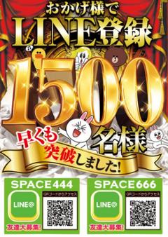 スペース6662