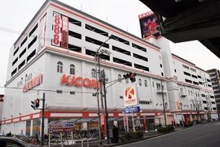 キコーナ高井田
