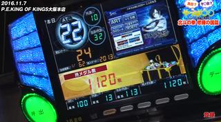 キング大阪本店で北斗の拳六確4