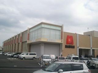 マルハン横浜町田