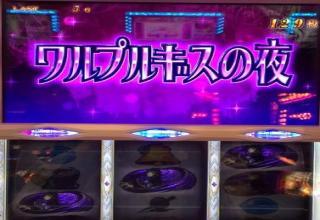 魔法少女まどか☆マギカ11