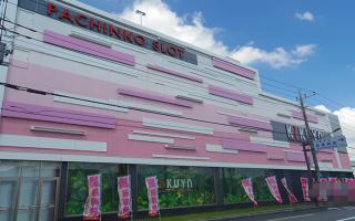 キクヤ千葉店