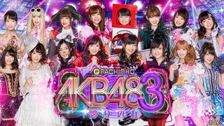 CRAKB48-3〜誇りの丘〜