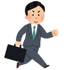【朗報】ワイ営業マン「外回り(パチンコ)いってきまーす」みんな「気をつけて!いってらっしゃーい!」