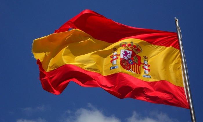 flagpole-spain-spanish-54097-1-1200x720