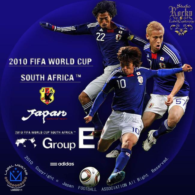【動画】2010年サッカー南アフリカW杯って最高に面白かったよな