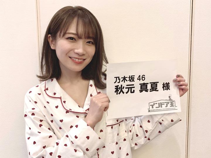 【画像】秋元真夏さん、美人になるw