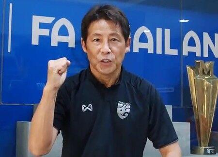 タイ代表 西野監督
