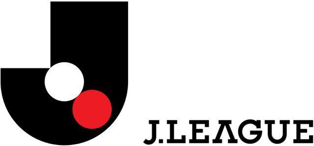 Jリーグ発展への10年戦略!