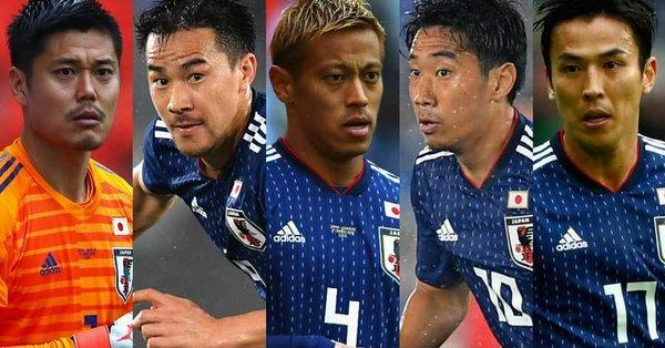 【 悲報?】今回のロシアW杯・日本代表は歴代最年長の模様・・・