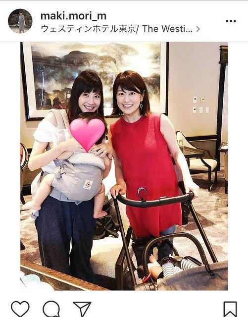 【 画像 】長谷部の妻・佐藤ありさ、ママになっても可愛いすぎ!?