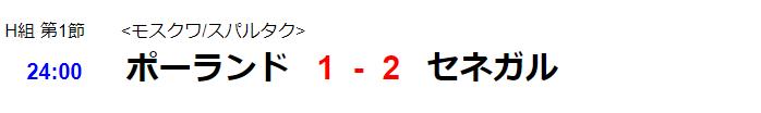 4c7f708b32ddd3f3f3fd8db33ed82f3a