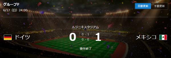 サッカー_03
