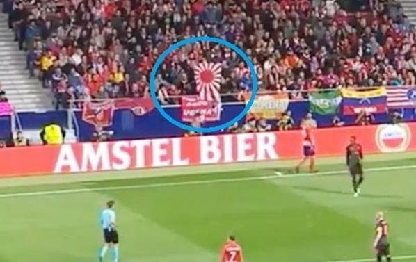 UEFAヨーロッパリーグ準決勝戦のスタンドに『旭日旗』・・・徐敬徳教授が抗議メール