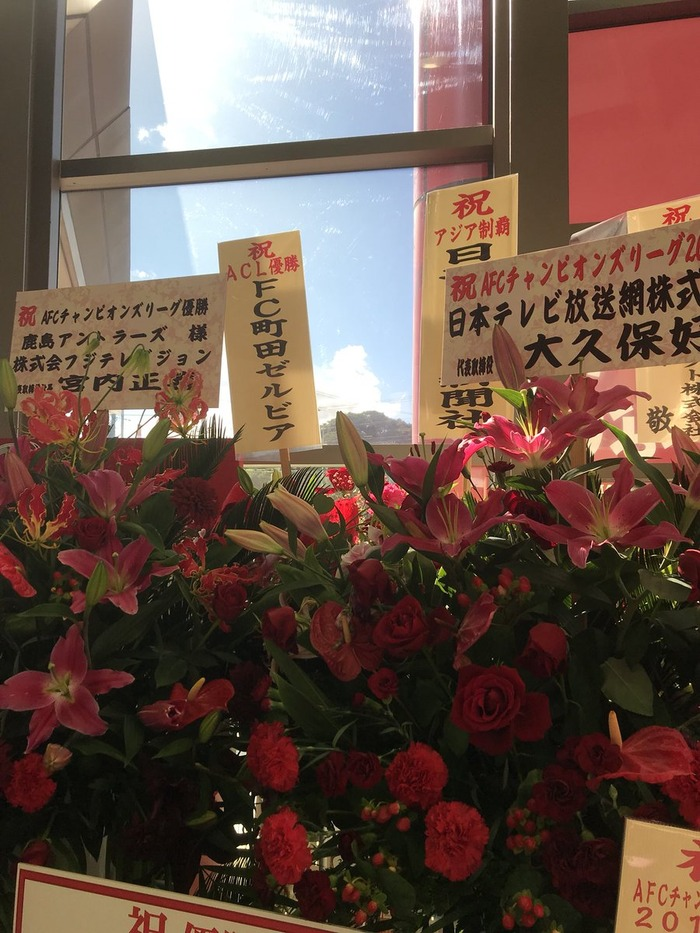 【 画像 】鹿島にACL優勝を祝していろんな所から花束が届けられる!なお・・・