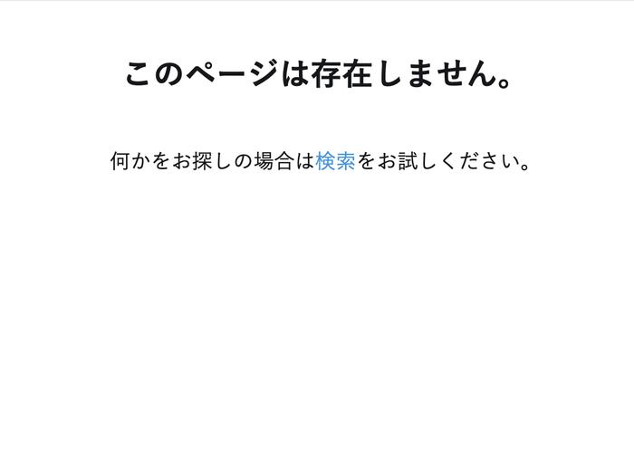 スクリーンショット 2020-09-25 0.04.35
