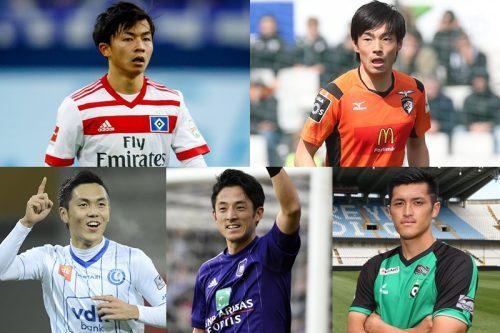日本サッカーのトレンドはブンデスからベルギーリーグへ!?