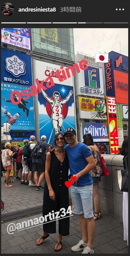 【 画像 】イニエスタ、大阪に出没!美人妻と2ショット!