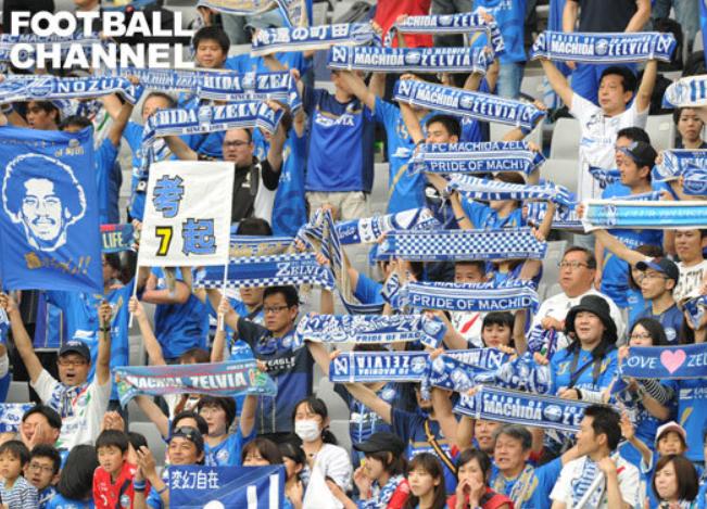 サイバーエージェント社による「FC町田ゼルビア」買収が決定!