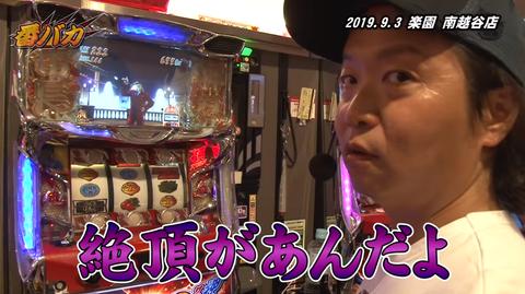 shinnosuke5