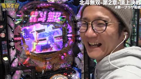 shimada0
