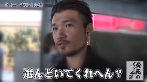tomekichi3