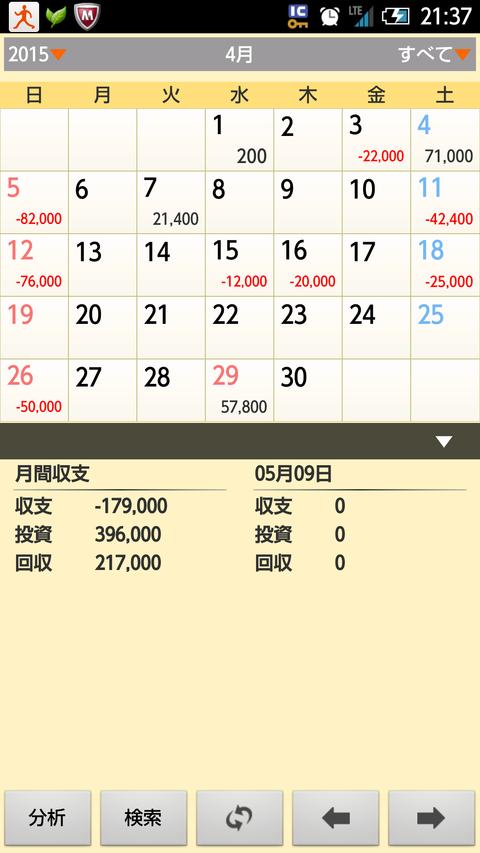 Screenshot_2015-05-09-21-37-14