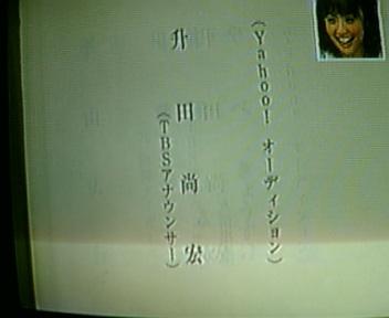 升田尚宏の画像 p1_32