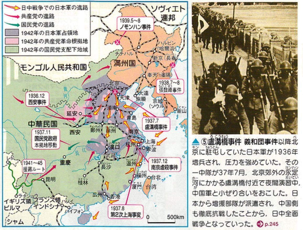 http://livedoor.blogimg.jp/pacificwar/imgs/4/1/41a29658.jpg