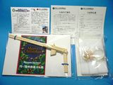 竹割箸ゴム銃
